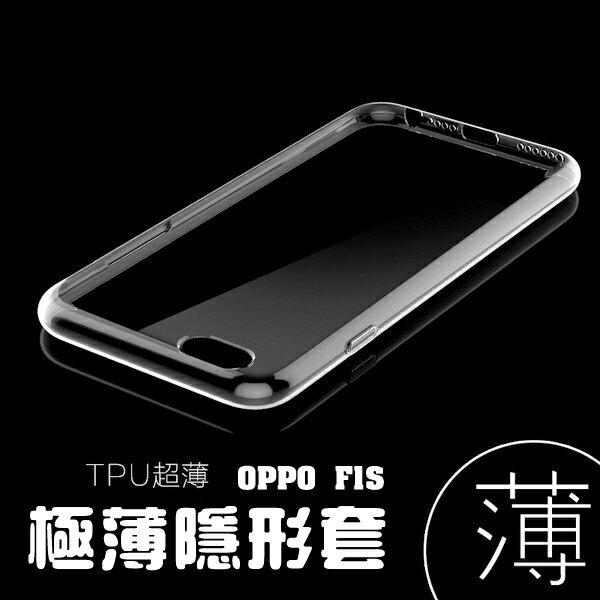 【TPU】歐珀 OPPO F1S A1601 A59 超薄超透清水套/布丁套/高清果凍保謢套/水晶套/矽膠套/軟殼-ZX