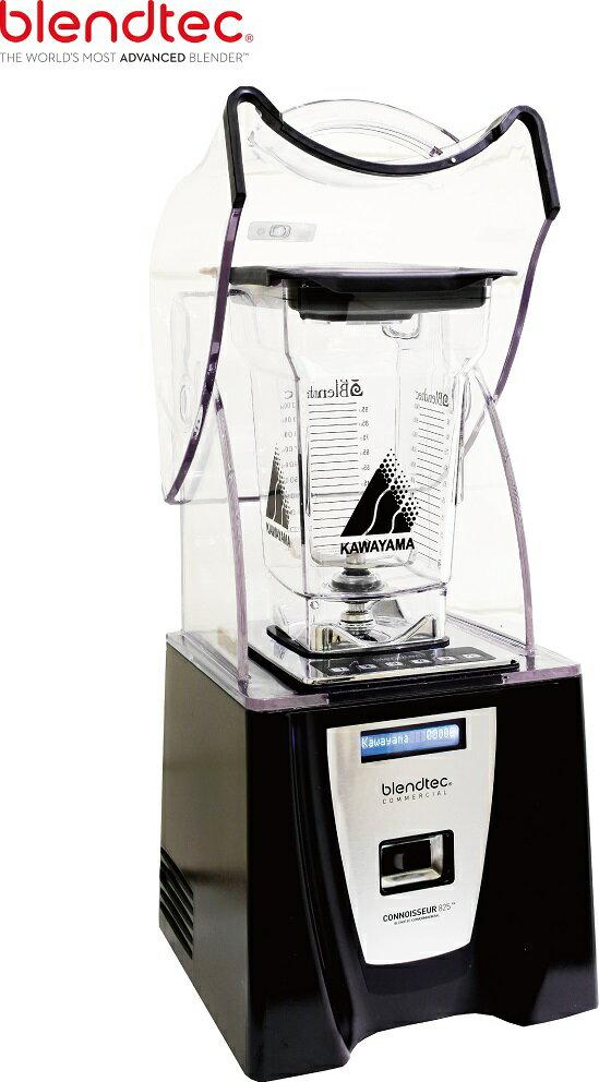 【美國Blendtec】3.8匹數位全能調理機(CONNOISSEUR 825)