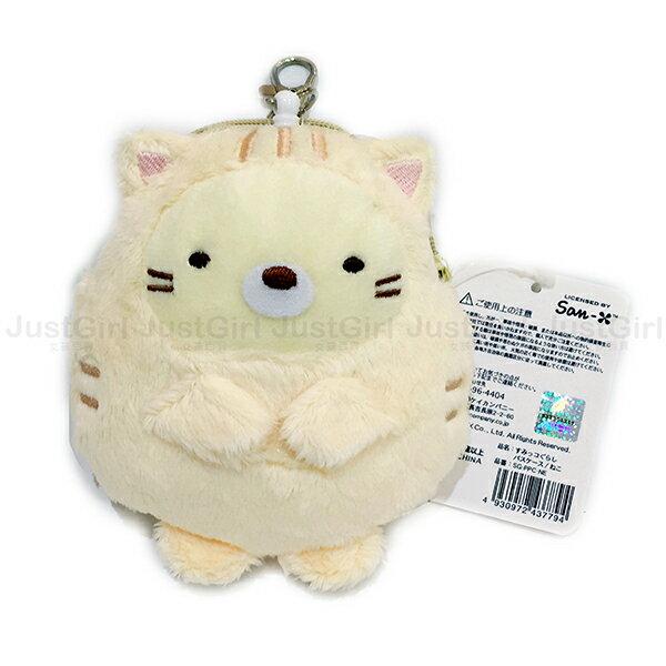 LINE 角落生物 貓咪 零錢包 票卡套 證件套 悠遊卡套 伸縮 配件 文具 正版日本進口 * JustGirl *