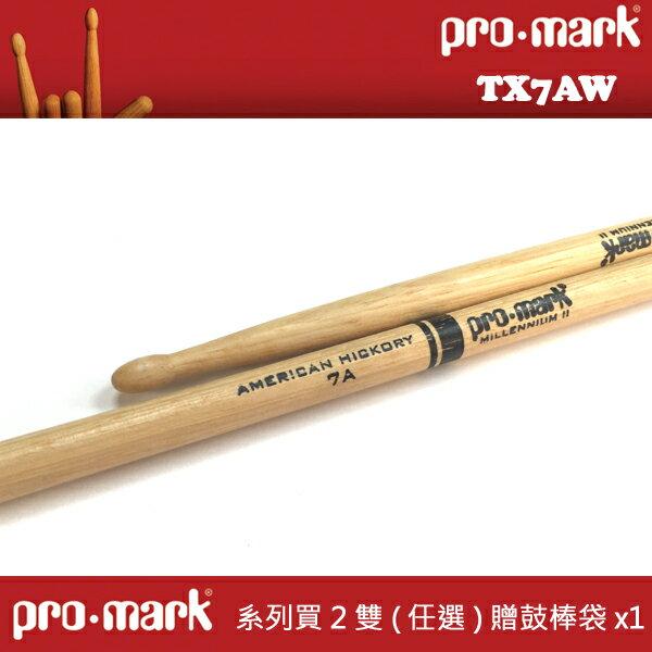 【非凡樂器】美國專業品牌 ProMark TX7AW 鼓棒/標準爵士鼓棒【買2雙送鼓棒袋】