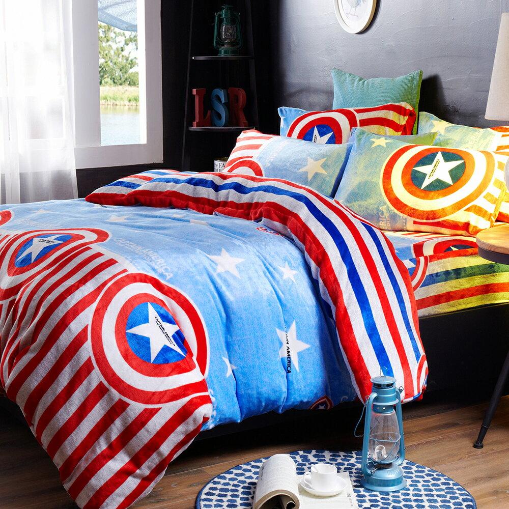 雙人四件式 法蘭絨兩用毯被套舖棉床罩組 星星隊長 哇哇購