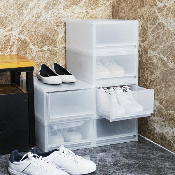 【+O家窩】伊利PP可疊抽屜式鞋盒-6入(收納玄關塑膠鞋靴整理箱)