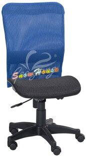 ╭☆雪之屋居家生活館☆╯1001-13141516899-1C全網辦公椅電腦椅(氣壓傾仰無扶手)