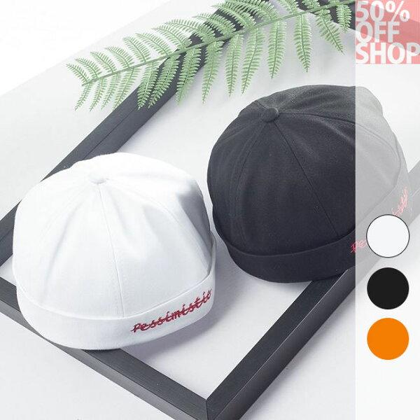 50%OFFSHOP韓版時尚刺繡貝雷帽個性字母南瓜帽潮流地主帽帽子(3色)【E035817FH】