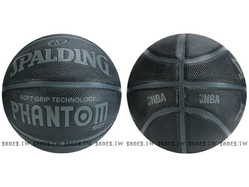 Shoestw【SPA83193】斯伯丁籃球 SPALDING SOFT GRIP TECHNOLOGY 室外球 黑灰