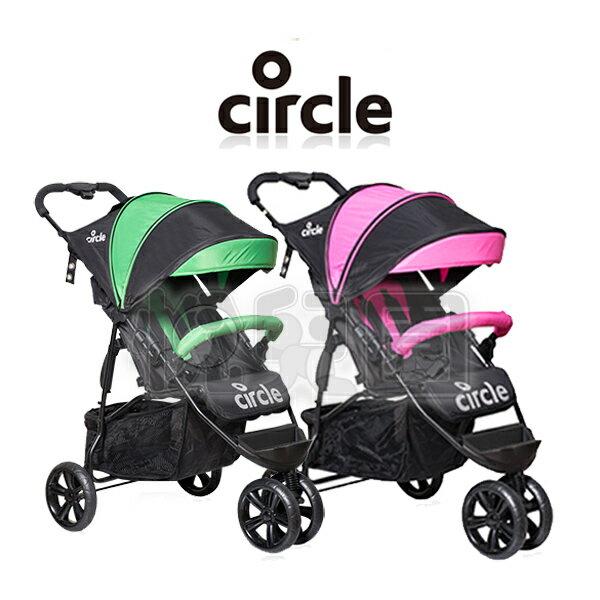 Circle Treviso 3S手推車(粉/綠)【悅兒園婦幼生活館】