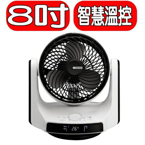 《結帳再折扣》CHIMEI奇美【DF-08A0CD 】8吋變頻循環扇電風扇
