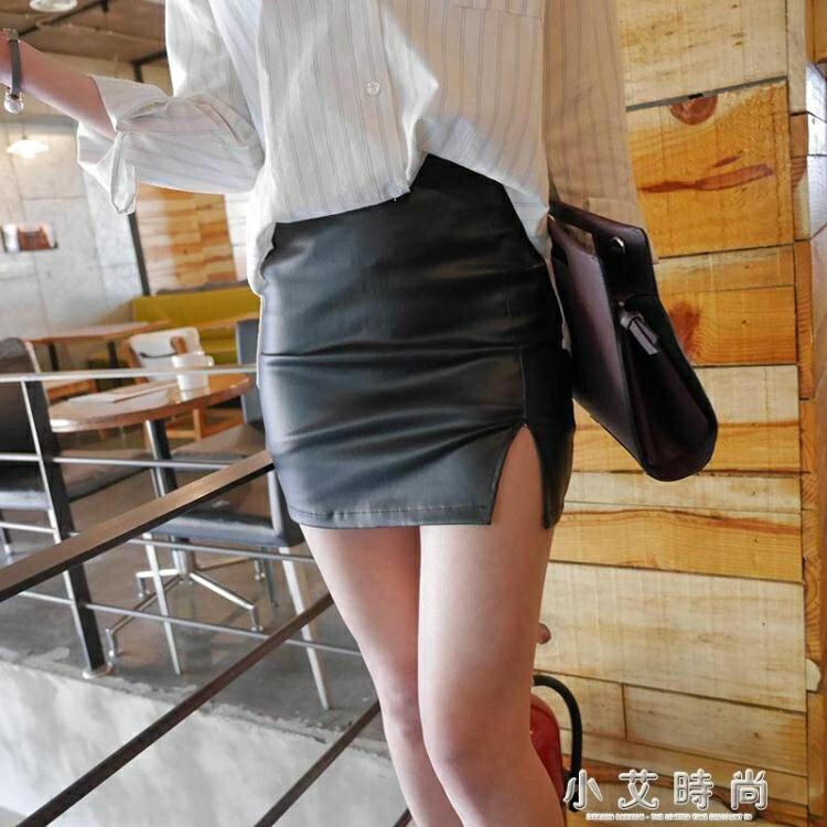 夯貨下殺~包裙皮裙女高腰裙性感緊身包臀皮裙半身裙短裙一步裙短款