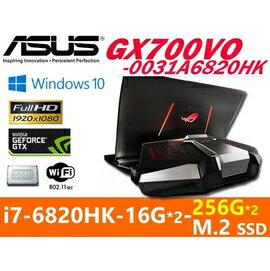 華碩 ASUS ROG GX700VO-0031A6820HK 水冷式電競筆電i7-6820HK/32G/256G+256G/GTX980/WIN10