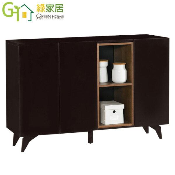 【綠家居】藍斯伯時尚黑4尺三門餐櫃收納櫃