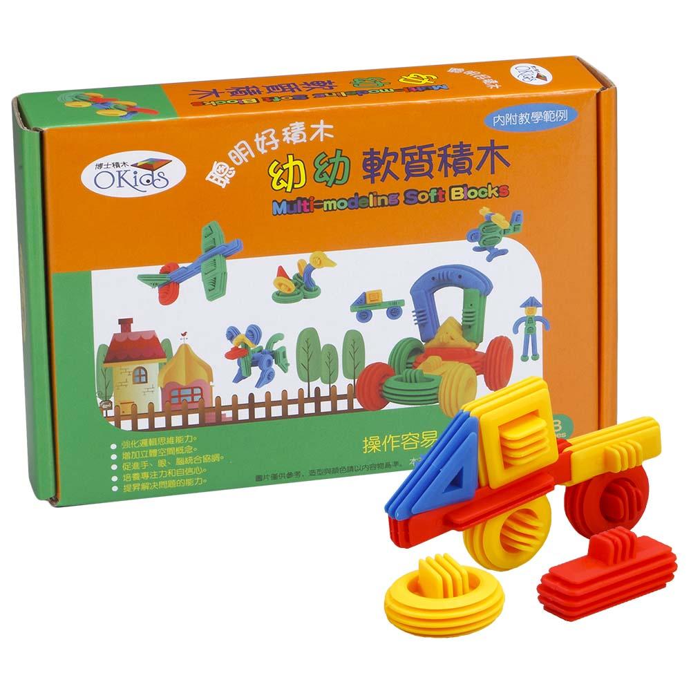 小牛津聰明好積木-幼幼軟質積木