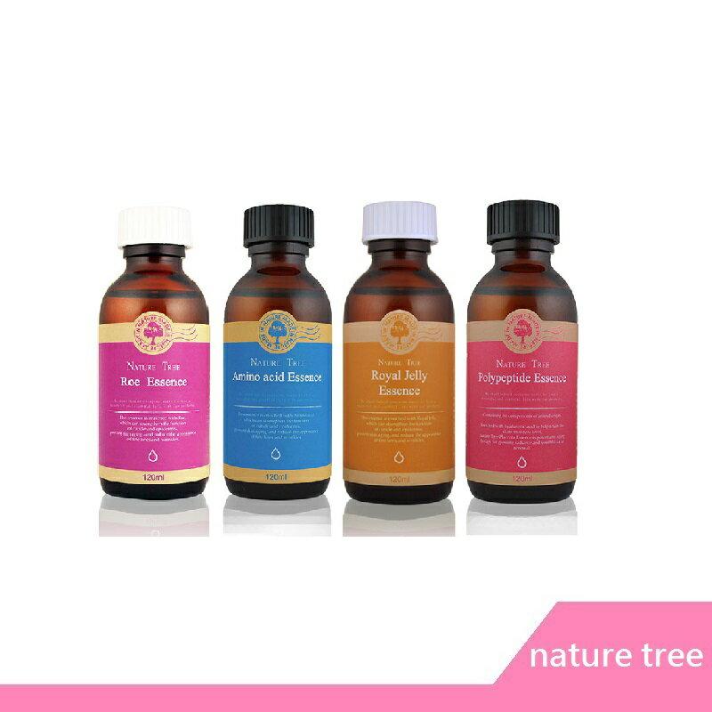 【Nature Tree】保濕精華液 120ML 四款 (蜂王乳/多胜鈦/魚子素/氨基酸) RH shop