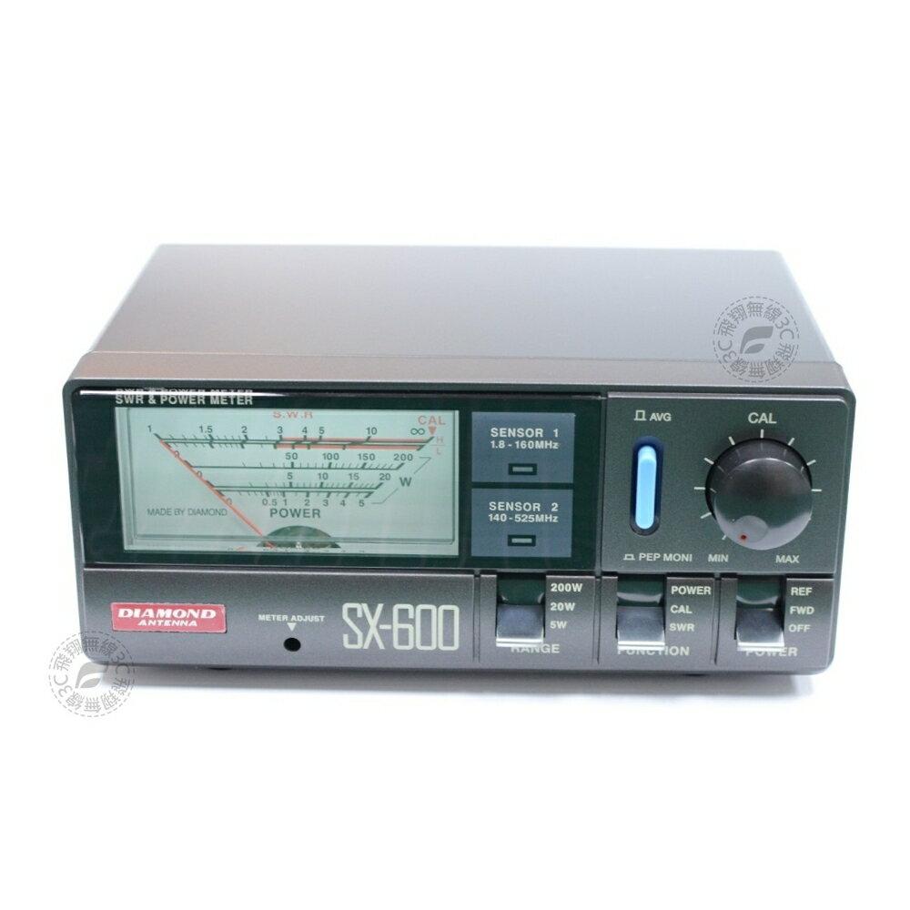 《飛翔無線3C》DIAMOND SX-600 無線電 駐波比表測試儀│公司貨│車機 對講機 天線 檢測│SX600