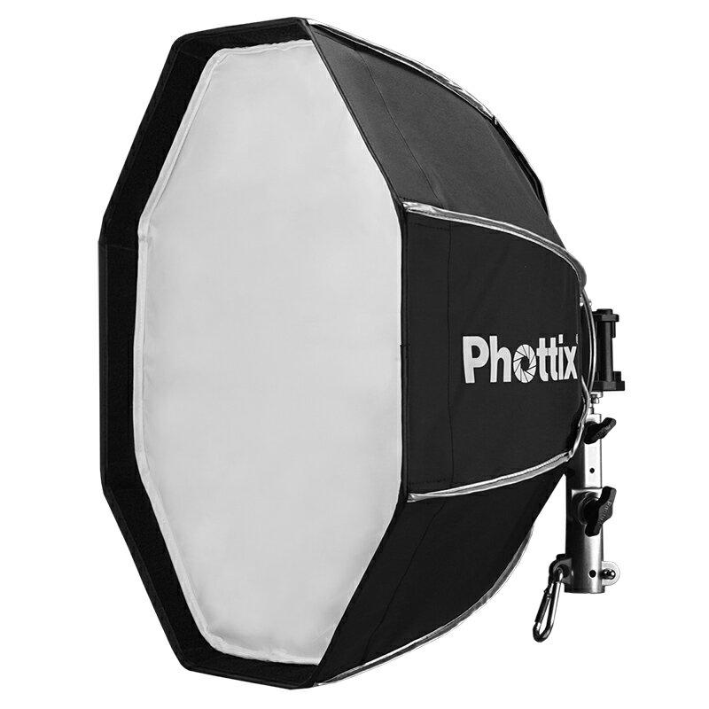 ~相機 ~ Phottix Spartan Beauty Dish 八角 雷達罩 柔光罩