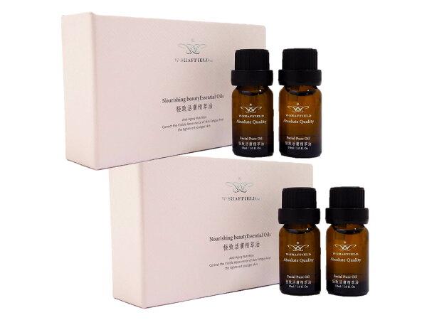 夏菲爾(2盒1組)【極致活膚精萃油10ml瓶(1盒2入)】一滴急救乾燥