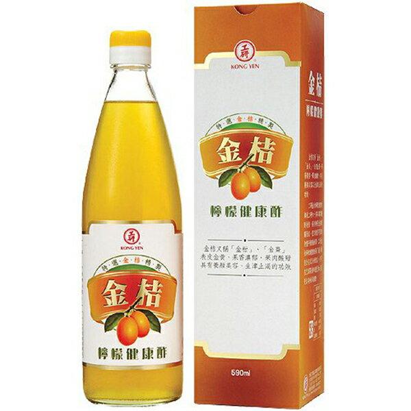 工研 金桔檸檬健康酢 590ml (6入)/箱【康鄰超市】