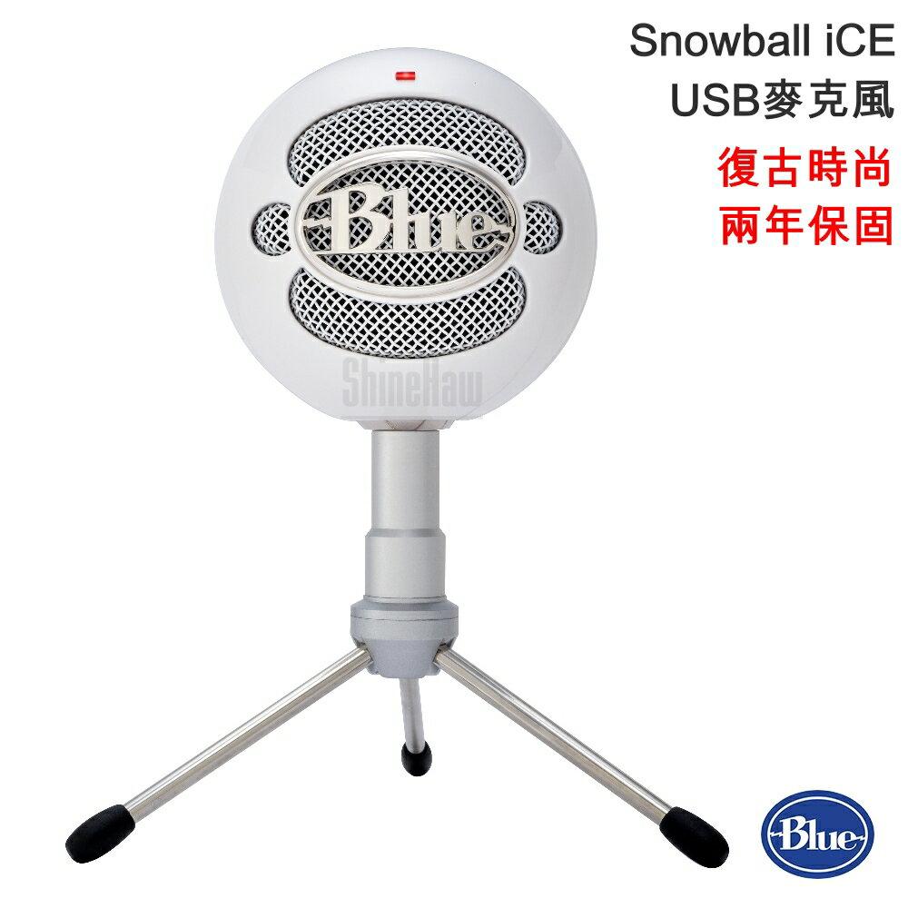 <br/><br/>  美國BLUE Snowball iCE小雪球【白色】USB麥克風 Skype認證/直播/youtube/創作播客/隨插即用 兩年公司保固<br/><br/>