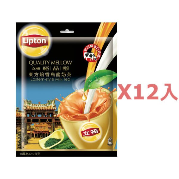 <br/><br/>  立頓奶茶東方焙香烏龍奶茶量販包18入整箱共12包<br/><br/>