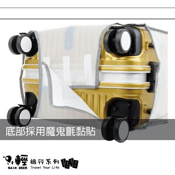 RAIN DEER 防水行李箱保護套(24吋) [大買家] 3