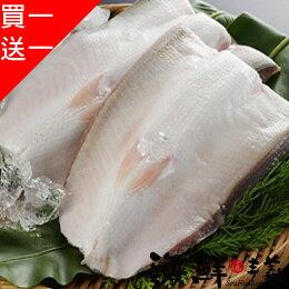 買一送一!!↘$299免運 共兩片台灣虱目魚肚