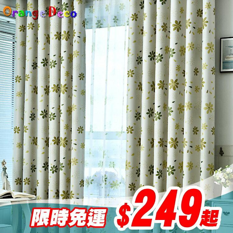 【橘果設計】成品遮光窗簾 多尺寸可選 綠七葉草 捲簾百葉窗隔間簾羅馬桿三明治布料遮陽