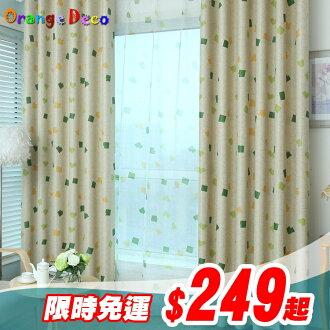 【橘果設計】成品遮光窗簾 多尺寸可選 韓式方格 捲簾百葉窗隔間簾羅馬桿三明治布料遮陽