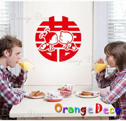 喜字貼 DIY組合壁貼 牆貼 壁紙 無痕壁貼 室內設計 裝潢 裝飾佈置【橘果設計】