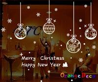 幫家裡聖誕佈置裝飾推薦聖誕佈置壁貼到聖誕 耶誕鈴噹 DIY組合壁貼 牆貼 壁紙 無痕壁貼 室內設計 裝潢 裝飾佈置【橘果設計】就在橘果設計推薦幫家裡聖誕佈置裝飾