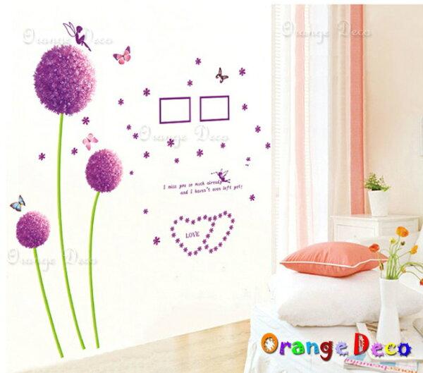 蒲公英相框DIY組合壁貼牆貼壁紙無痕壁貼室內設計裝潢裝飾佈置【橘果設計】