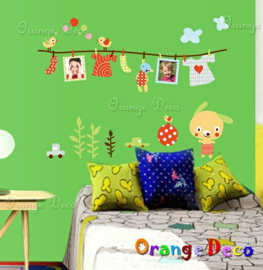 曬衣架相框 DIY組合壁貼 牆貼 壁紙 無痕壁貼 室內設計 裝潢 裝飾佈置【橘果設計】