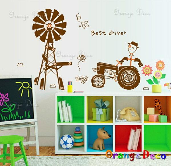 農耕DIY組合壁貼牆貼壁紙無痕壁貼室內設計裝潢裝飾佈置【橘果設計】