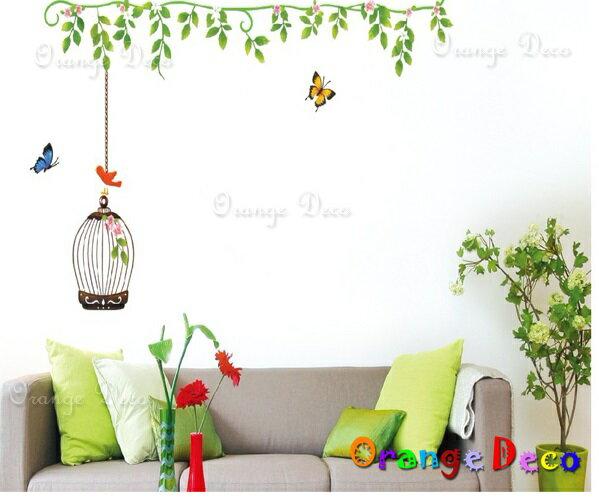 綠藤鳥籠 DIY組合壁貼 牆貼 壁紙 無痕壁貼 室內設計 裝潢 裝飾佈置【橘果設計】