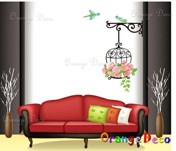 玫瑰鳥籠 DIY組合壁貼 牆貼 壁紙 無痕壁貼 室內設計 裝潢 裝飾佈置【橘果設計】