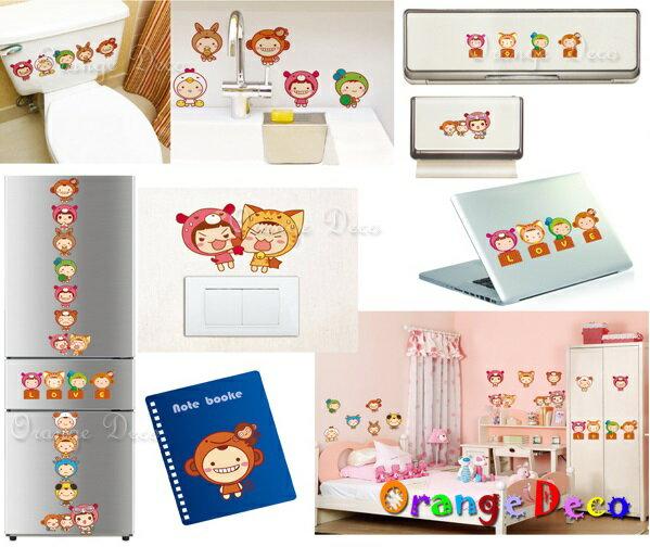 娃娃 DIY組合壁貼 牆貼 壁紙 無痕壁貼 室內設計 裝潢 裝飾佈置【橘果設計】