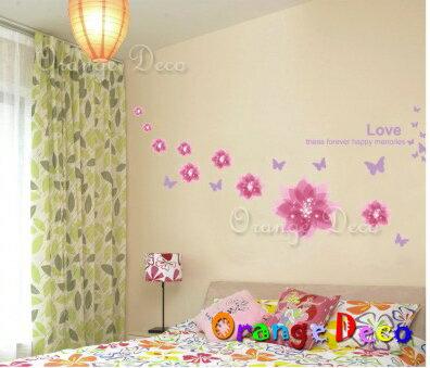 浪漫夢幻花蝶(粉) DIY組合壁貼 牆貼 壁紙 無痕壁貼 室內設計 裝潢 裝飾佈置【橘果設計】