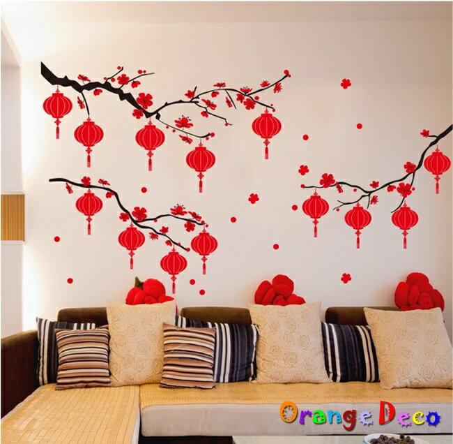 紅燈籠 DIY組合壁貼 牆貼 壁紙 無痕壁貼 室內設計 裝潢 裝飾佈置【橘果設計】