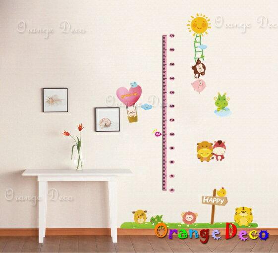 十二生肖身高尺 DIY組合壁貼 牆貼 壁紙 無痕壁貼 室內設計 裝潢 裝飾佈置【橘果設計】