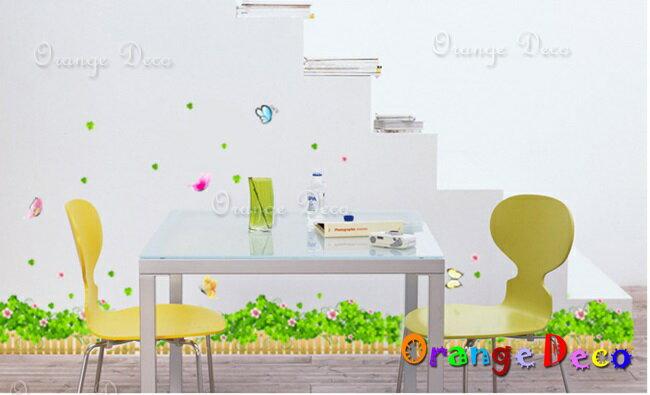 三葉草腰線 DIY組合壁貼 牆貼 壁紙 無痕壁貼 室內設計 裝潢 裝飾佈置【橘果設計】