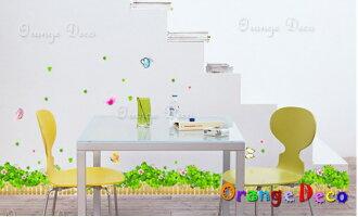 【橘果設計】三葉草腰線 DIY組合壁貼 牆貼 壁紙 無痕壁貼 室內設計 裝潢 裝飾佈置