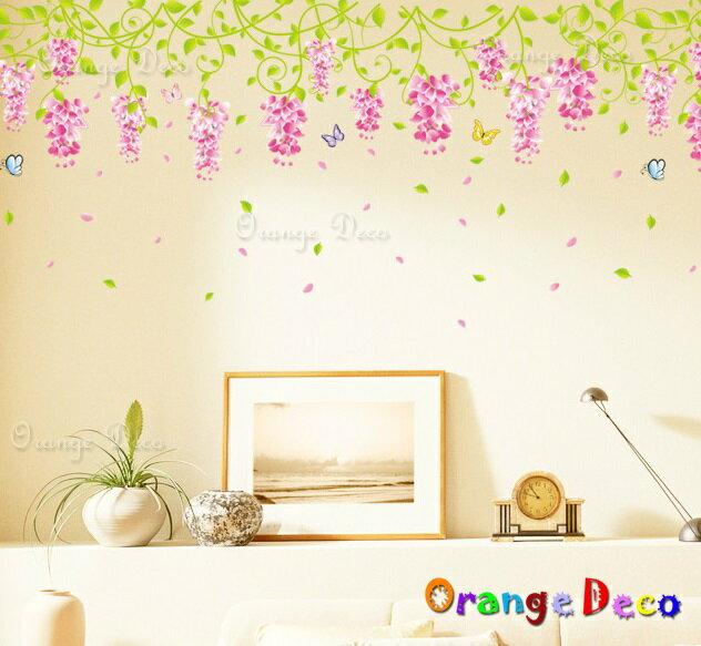 紫藤花 DIY組合壁貼 牆貼 壁紙 無痕壁貼 室內設計 裝潢 裝飾佈置【橘果設計】