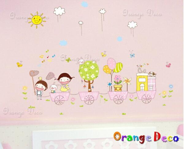 橘果設計:童趣DIY組合壁貼牆貼壁紙無痕壁貼室內設計裝潢裝飾佈置【橘果設計】