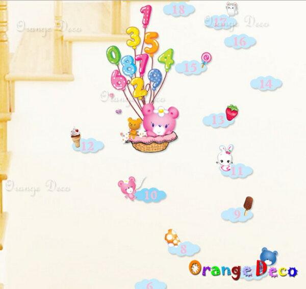 橘果設計:熱氣球身高尺DIY組合壁貼牆貼壁紙無痕壁貼室內設計裝潢裝飾佈置【橘果設計】