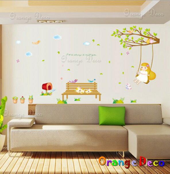 鞦韆女孩 DIY組合壁貼 牆貼 壁紙 無痕壁貼 室內設計 裝潢 裝飾佈置【橘果設計】