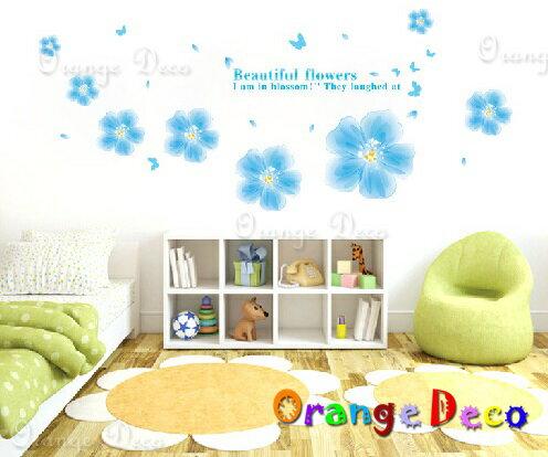 藍色花朵 DIY組合壁貼 牆貼 壁紙 無痕壁貼 室內設計 裝潢 裝飾佈置【橘果設計】