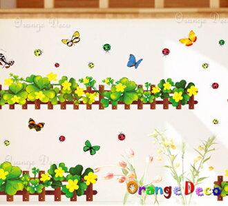 幸運草籬笆 DIY組合壁貼 牆貼 壁紙 無痕壁貼 室內設計 裝潢 裝飾佈置【橘果設計】