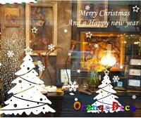 幫家裡聖誕佈置裝飾推薦聖誕佈置壁貼到聖誕樹 耶誕 聖誕 DIY組合壁貼 牆貼 壁紙 無痕壁貼 室內設計 裝潢 裝飾佈置 聖誕佈置壁貼【橘果設計】就在橘果設計推薦幫家裡聖誕佈置裝飾