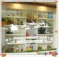 幫家裡聖誕佈置裝飾推薦聖誕佈置壁貼到麋鹿 耶誕 聖誕 DIY組合壁貼 牆貼 壁紙 無痕壁貼 室內設計 裝潢 裝飾佈置 聖誕【橘果設計】就在橘果設計推薦幫家裡聖誕佈置裝飾
