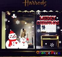 幫家裡聖誕佈置裝飾推薦聖誕佈置壁貼到雪人 耶誕 聖誕 DIY組合壁貼 牆貼 壁紙 無痕壁貼 室內設計 裝潢 裝飾佈置  聖誕【橘果設計】就在橘果設計推薦幫家裡聖誕佈置裝飾