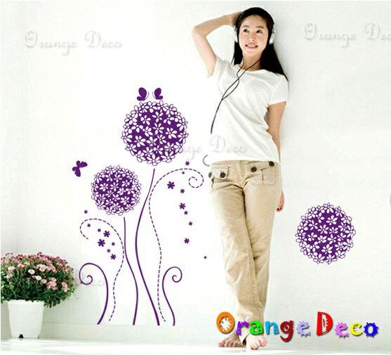 橘果設計:繡球花DIY組合壁貼牆貼壁紙無痕壁貼室內設計裝潢裝飾佈置【橘果設計】