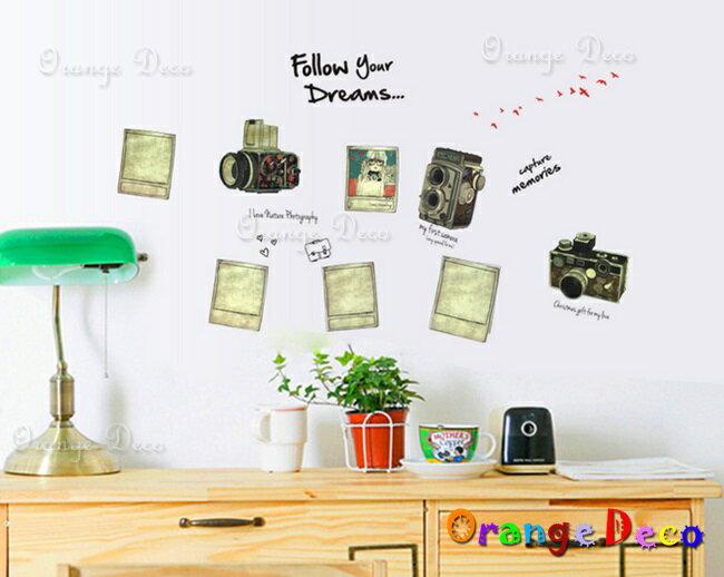 復古相機 DIY組合壁貼 牆貼 壁紙 無痕壁貼 室內設計 裝潢 裝飾佈置【橘果設計】